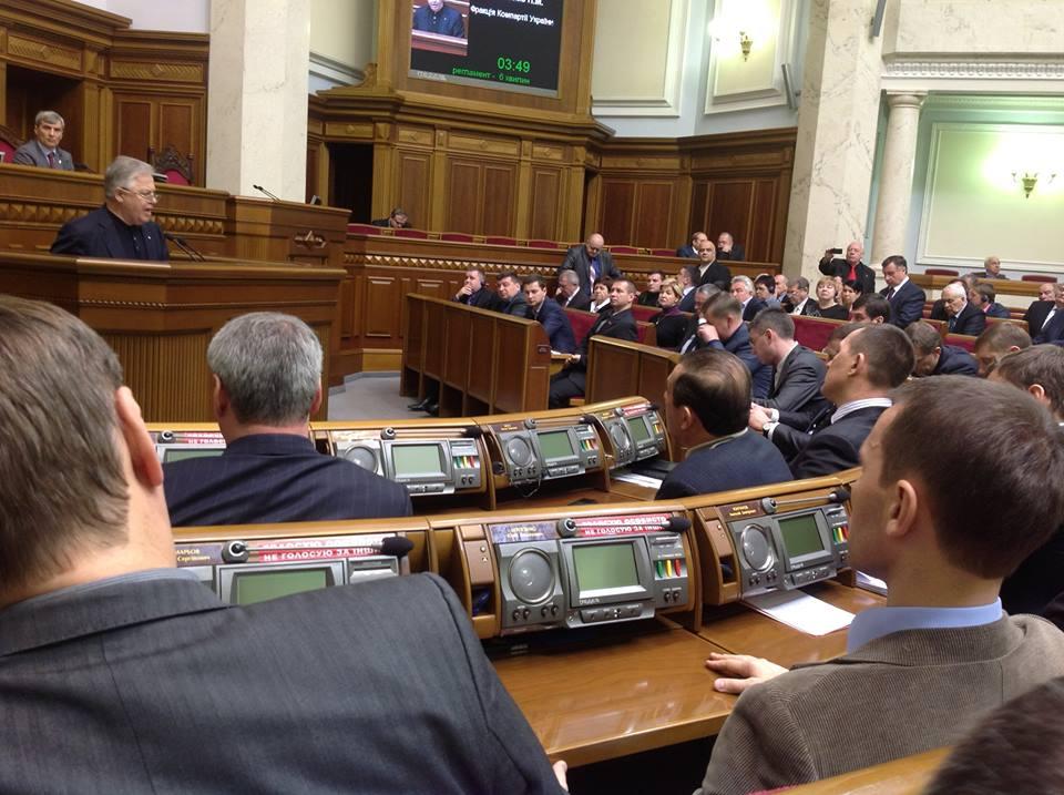 Первые ряды депутатов-регионалов в ВР