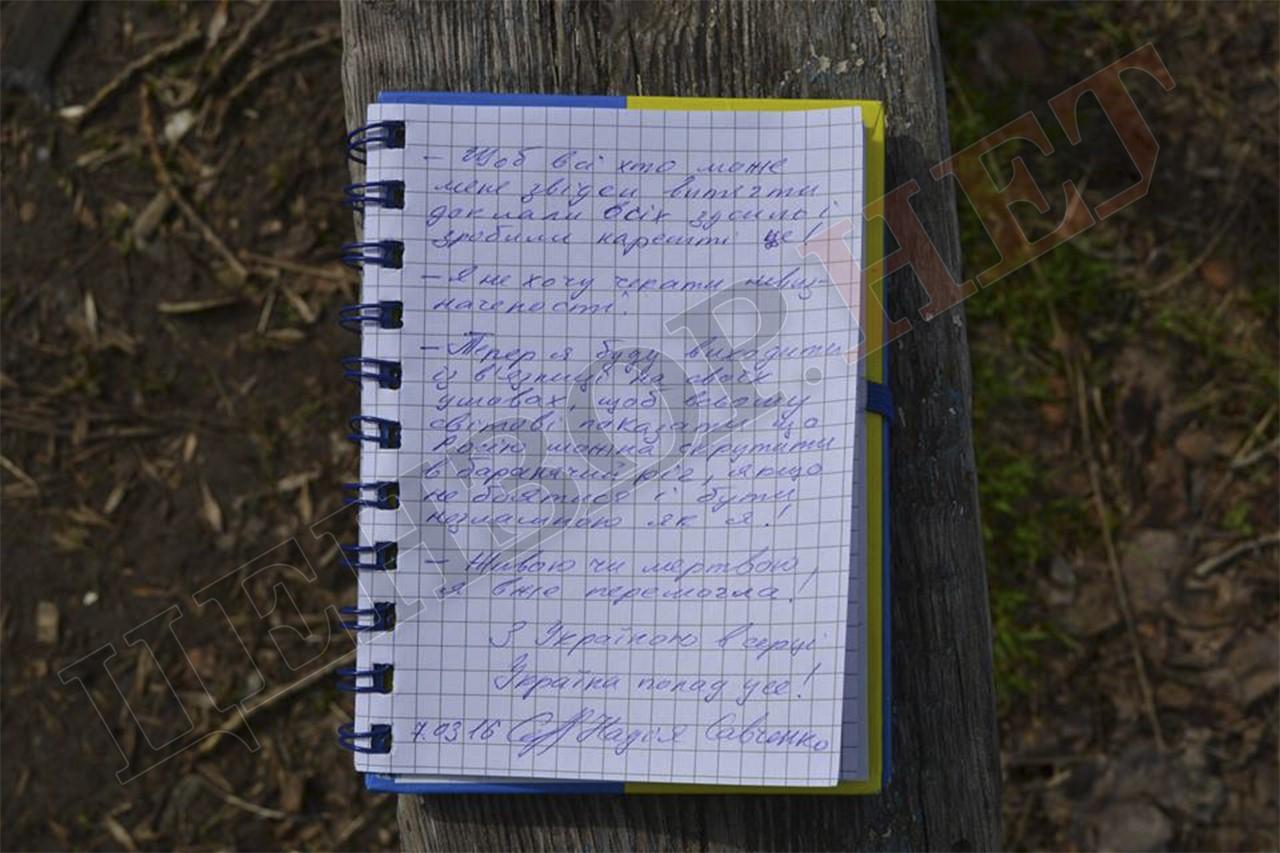 что написать в теме письма при знакомстве