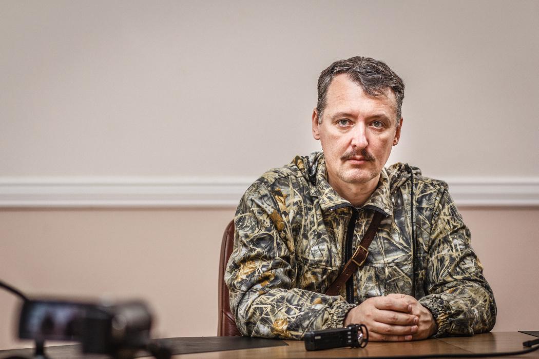 В ДНР назвали главное преступление Игоря Стрелкова
