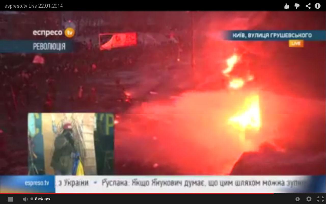 Огонь на Европейской площади.