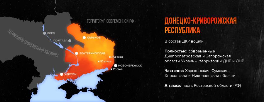 давних времен борьба за востановление совецкой власти в украине донбассе найдено Посмотреть других