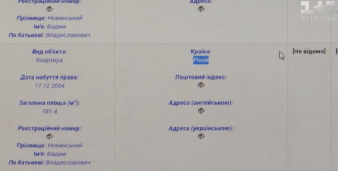 Декларация Новинского
