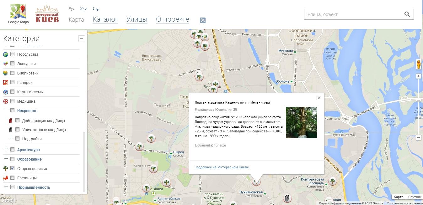 Карта дополняется и обновляется волонтерами