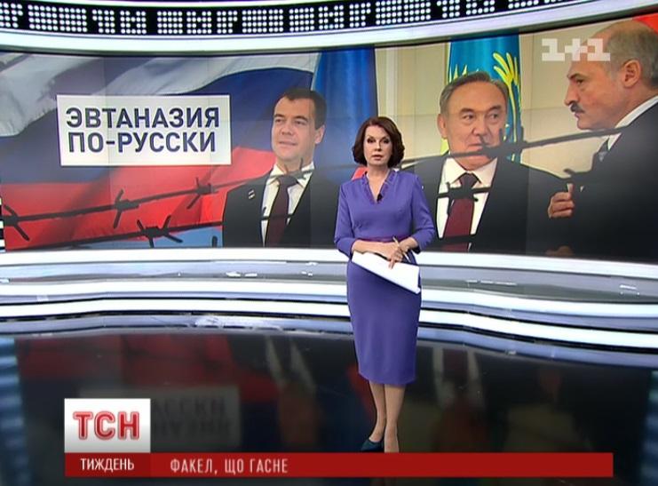 Украинцы сняли пародию на российские сюжеты об Украине