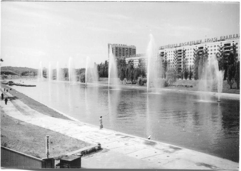 1978. Фонтаны на Русановском канале