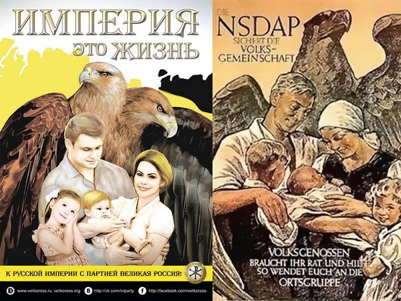 http://bm.img.com.ua/berlin/storage/news/orig/a/65/50c1110c00f83a5f1c895493c9e8a65a.jpg