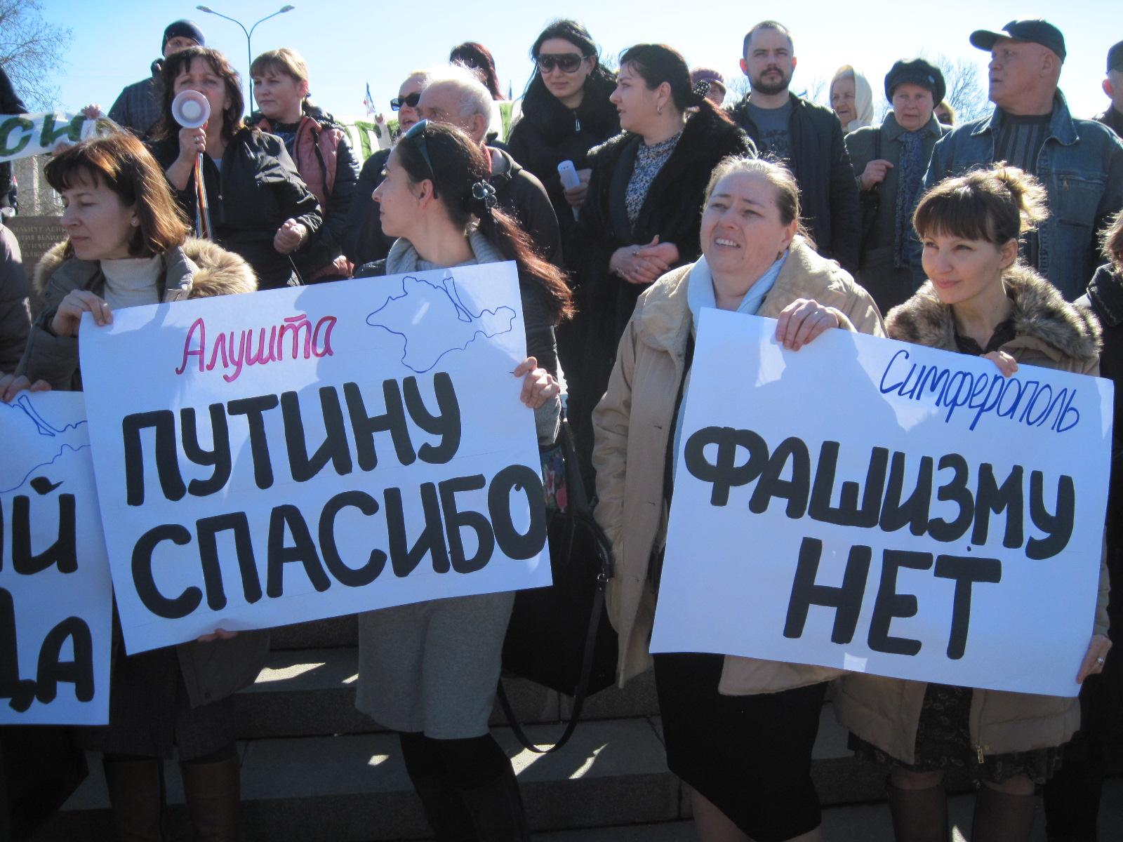 В оккупированном РФ Крыму снова дорожают продукты. На этот раз из-за повышения тарифов на услуги Керченской переправы - Цензор.НЕТ 6167