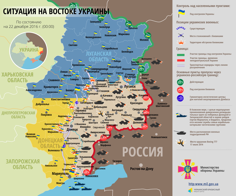Населенный пункт Новолуганское перешел под контроль ВСУ