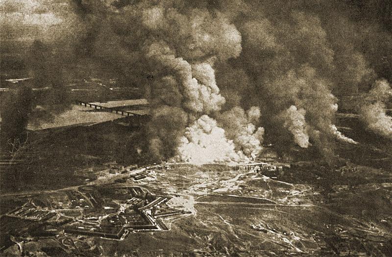 Взрыв артиллерийских складов и начало пожара на Зверинце. 6 июня 1918 год
