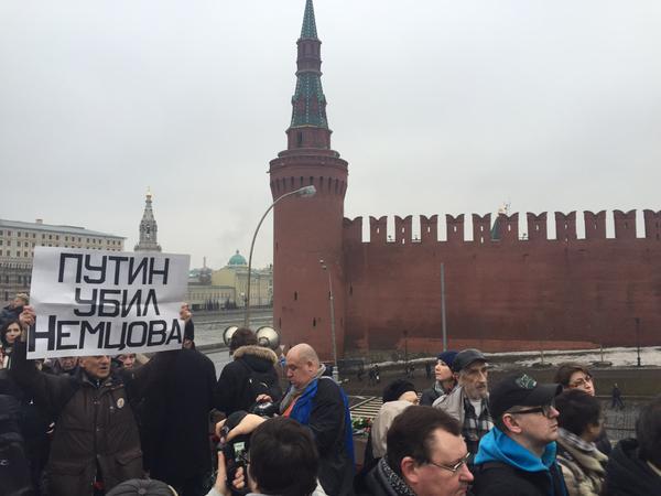 В понедельник в Москве начнется суд по делу об убийстве Немцова - Цензор.НЕТ 7818