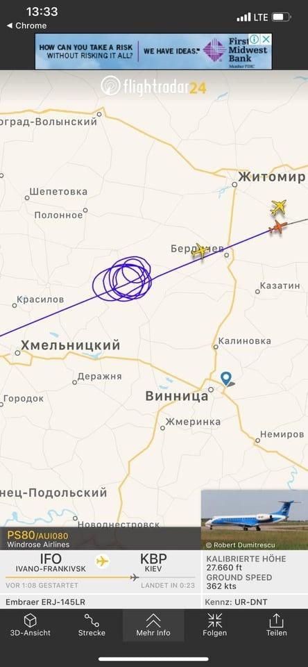 Самолеты кружили в небе