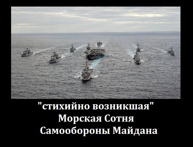 Российские солдаты не хотят воевать в Крыму. Они понимают, что это не Чечня, а брат пойдет на брата, - Куницын - Цензор.НЕТ 5341