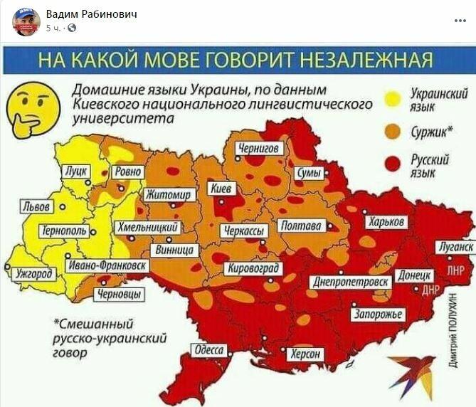 Опубликованная карта