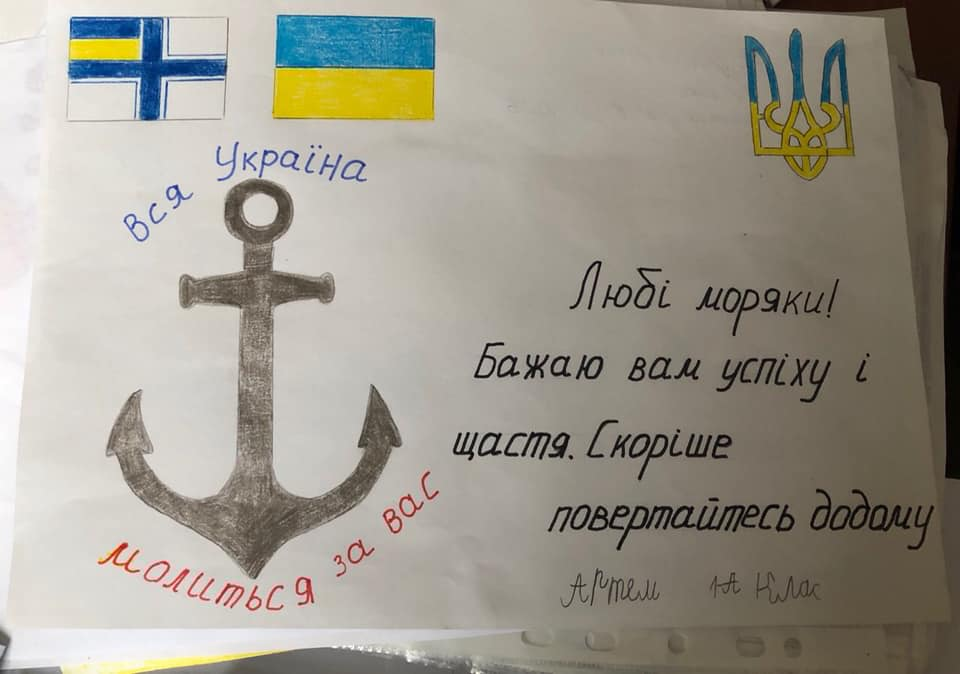 Дети написали морякам письма, приложили к ним рисунки и плакаты