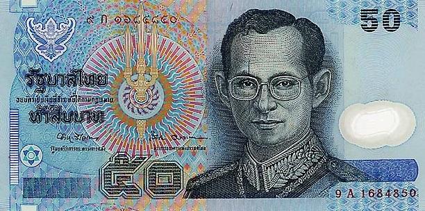 Не наступать на денежные купюры (Таиланд)