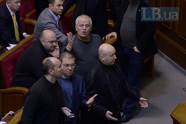 Голосование за закон об амнистии Майдана 29 января