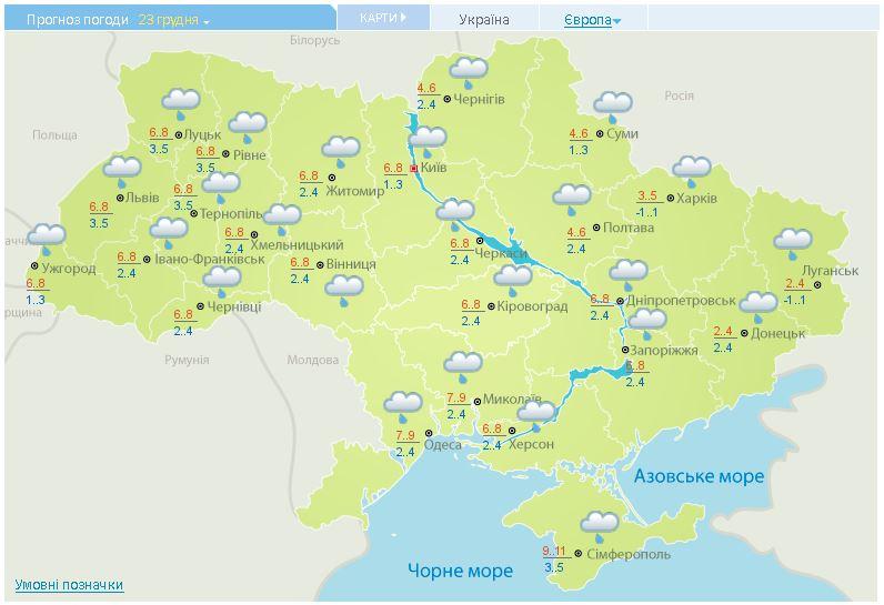 прогноз клева во  крымском районе