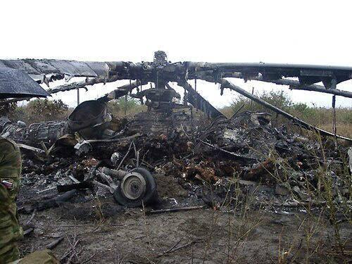 Вертолет, сбитый в Славянске