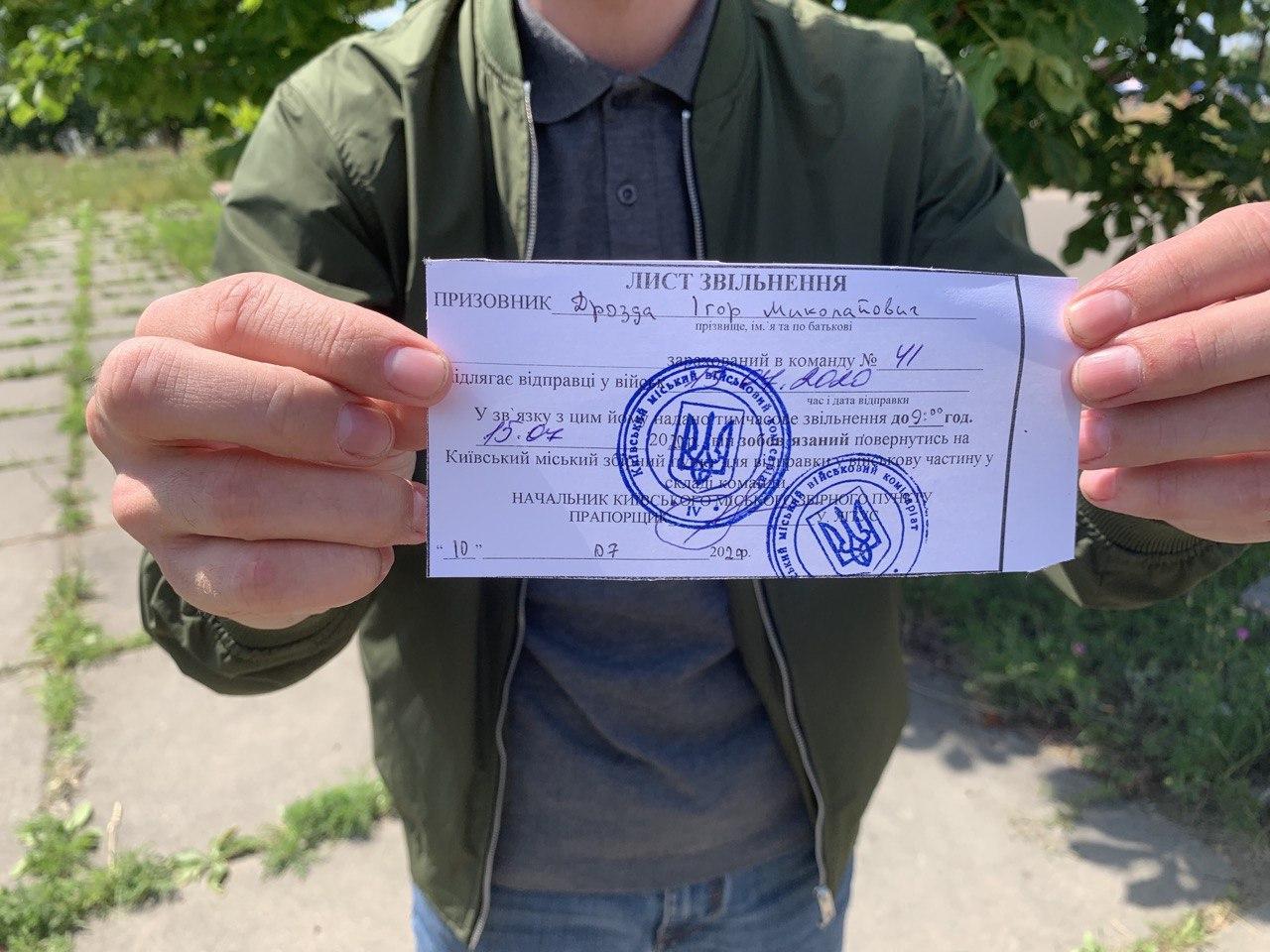 После шумихи в СМИ Игоря и Георгия освободили