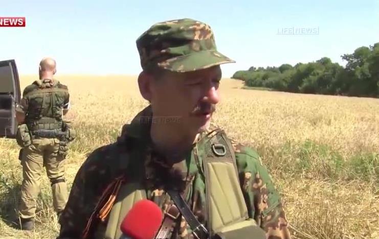 Стрелков дал интервью на поле боя
