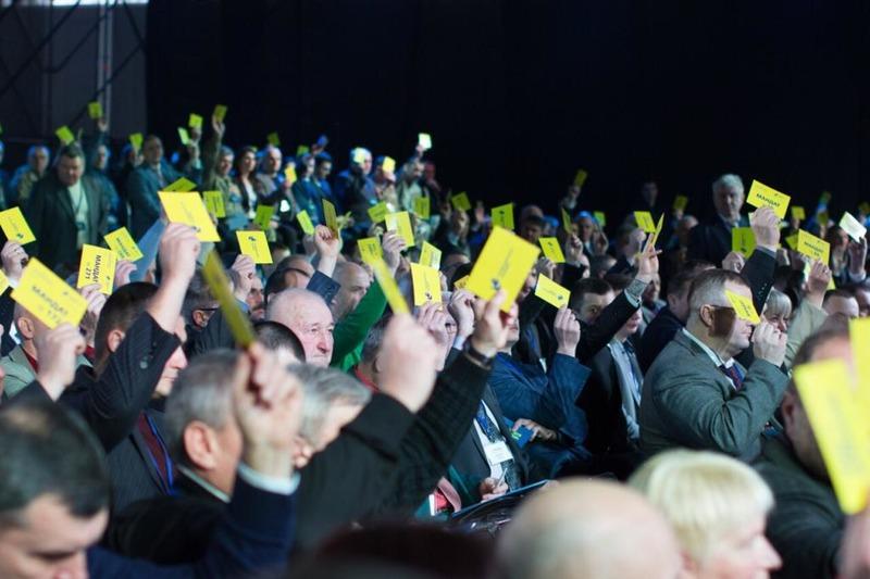 За выдвижение Гриценко проголосовали все делегаты съезда