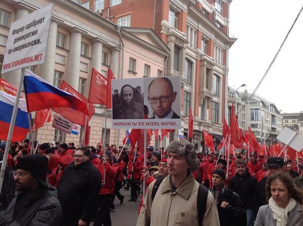 Участники антиукраинского шествия