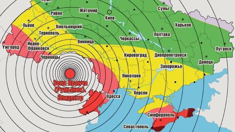 ВПриднестровье случилось землетрясение магнитудой 5,2