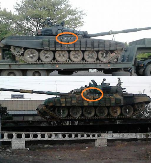 танки техника с знаком а
