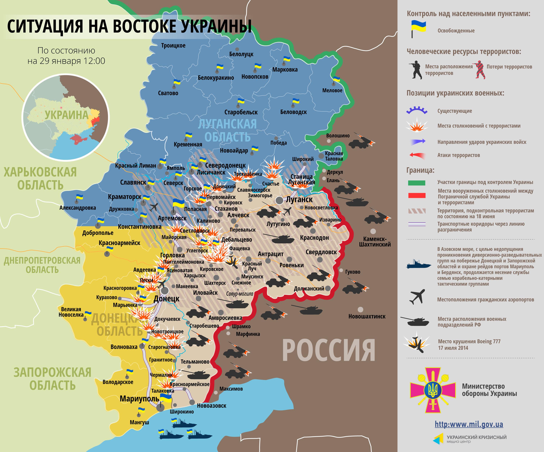 Карта АТО 29 января