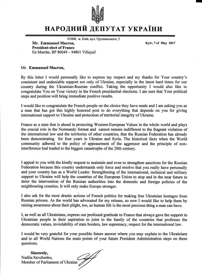Савченко написала французскому президенту на английском языке