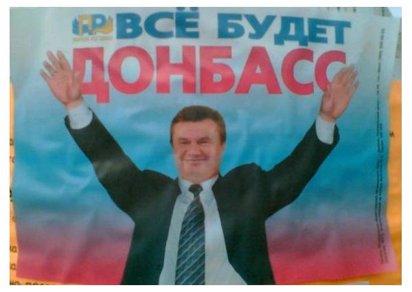Ярема в январе написал Могерини секретное письмо об отсутствии доказательств, достаточных для обвинения Клюеву, - Лещенко - Цензор.НЕТ 7521
