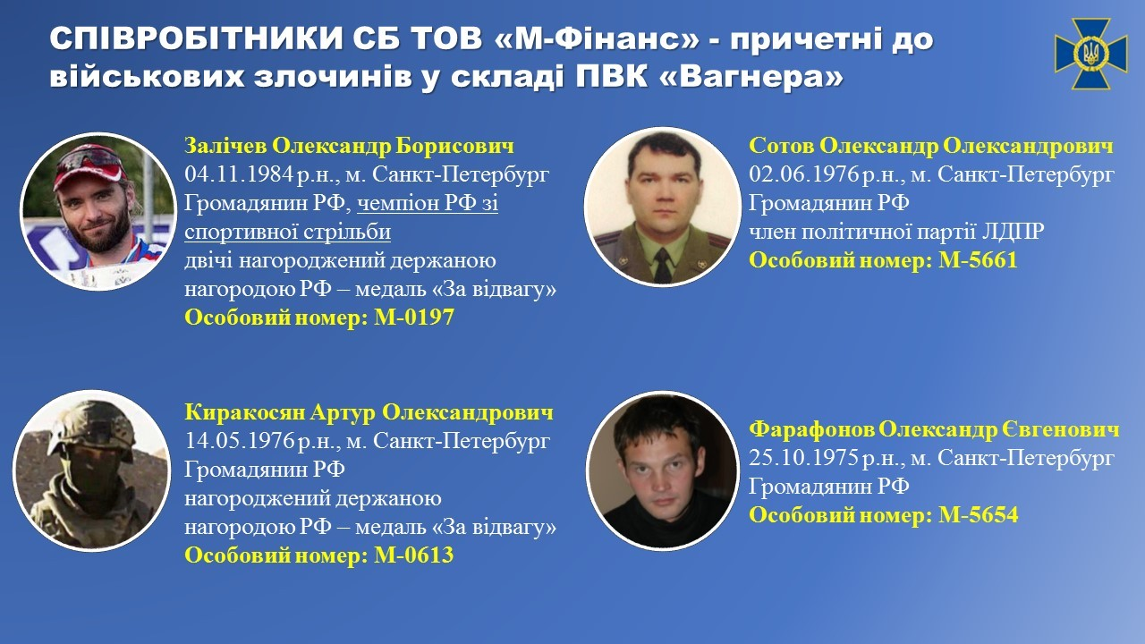 Известны имена 10 российских наемников, которые были в ЦАР на момент убийства журналистов
