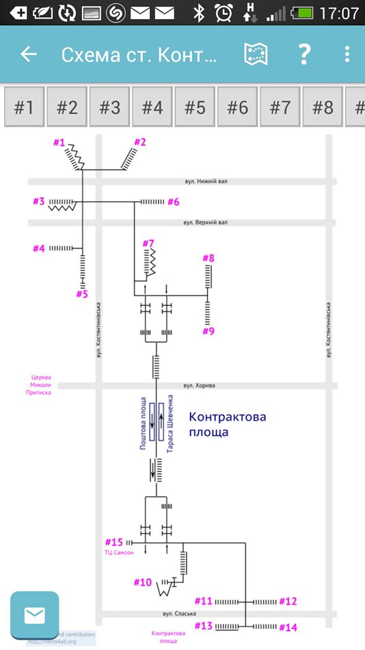 Читай также: В киевском метро