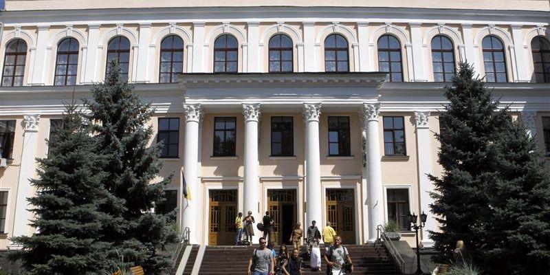 Руководство Министерства Образования И Науки Украины