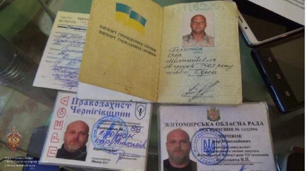 Участник ПС якобы вербовал россиян в организацию