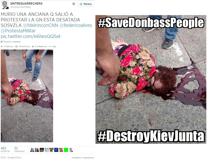 В женеве выложили фото убитых россией сирийских детей не.