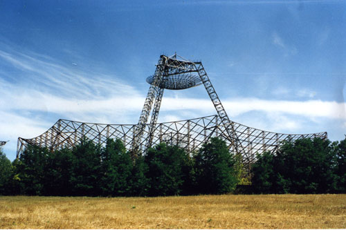 Станция изучения ионосферы в Змиеве