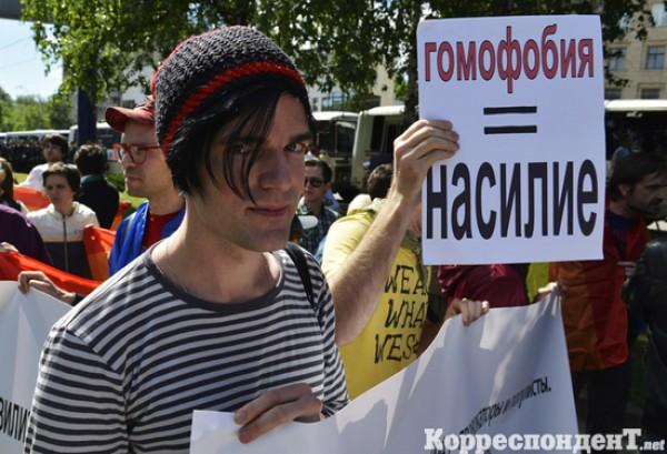 Первый гей-парад в Киеве
