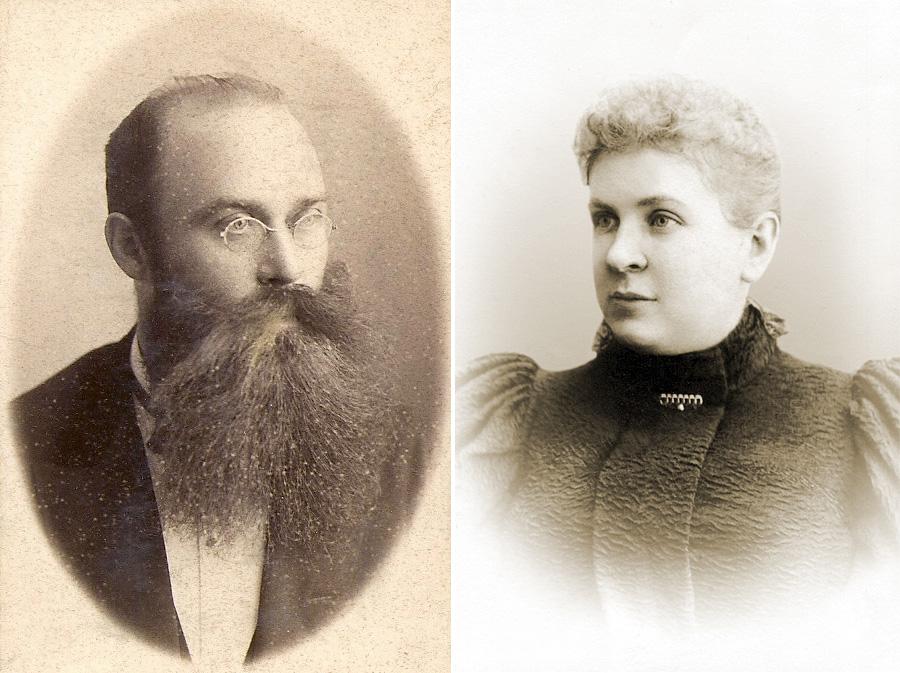 Родители М. Булгакова — Афанасий Иванович и Варвара Михайловна