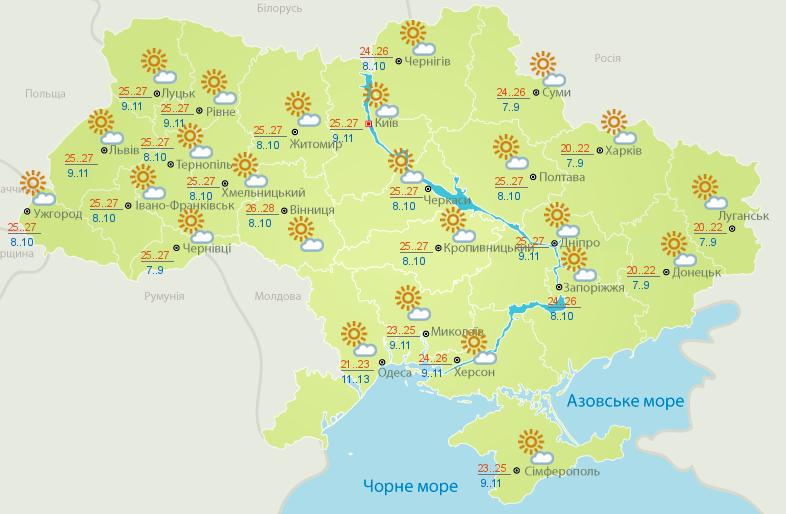 Погода в Украине 11 мая