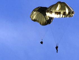 Валидова погиб парашютист в хабаровске данные погоде