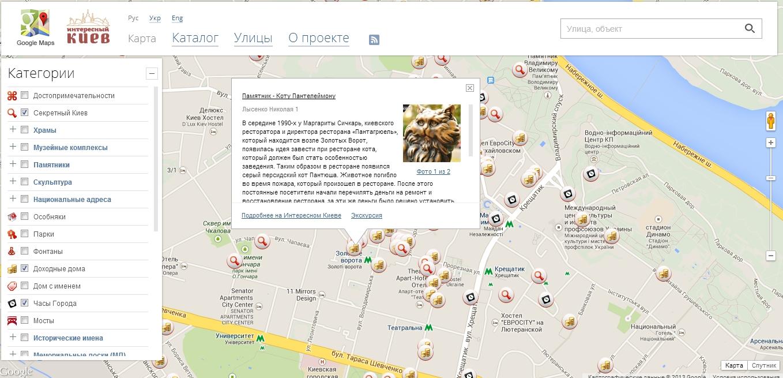 На карте обозначены секретные места столицы