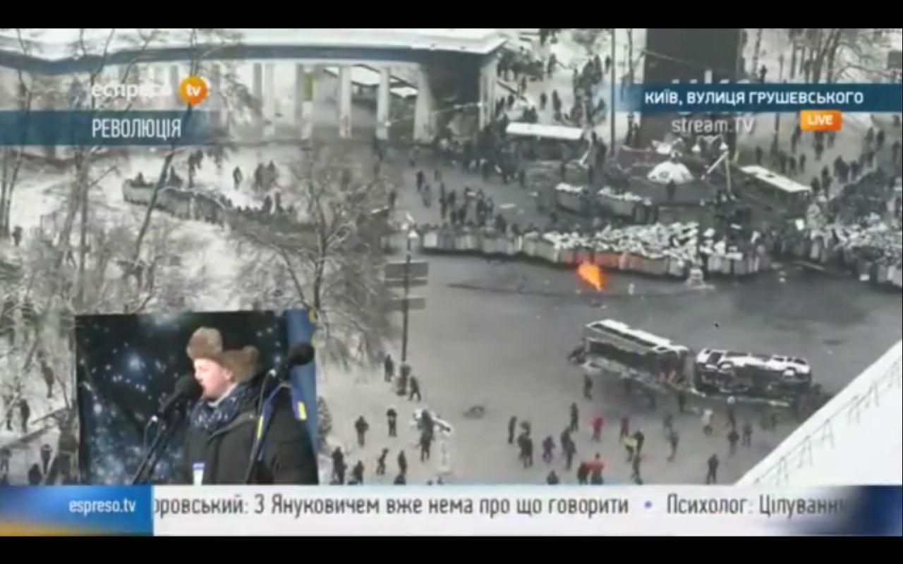 Штурм на Грушевского 22 января.