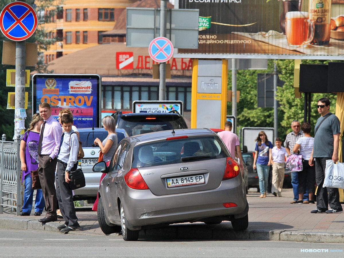 Знакомства для 15 летних из московской области 10