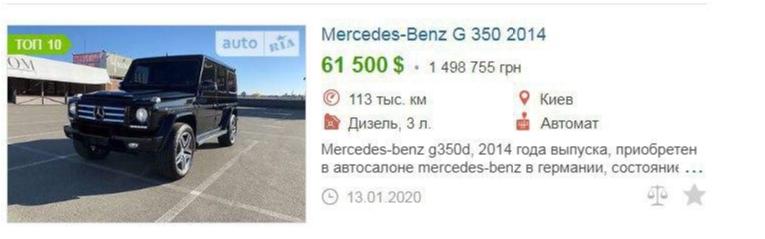 Mercedes benz g 350