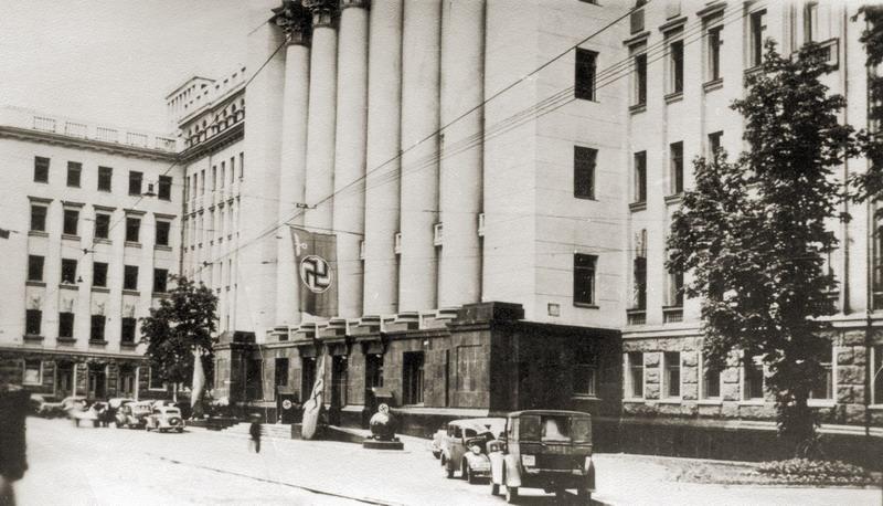 Киевский Генералкомиссариат. Фото 1942 года