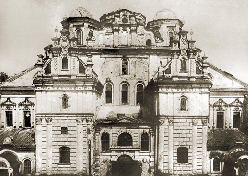 Михайловский собор, 1934 год