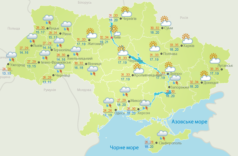 Погода в Украине на 12 июня