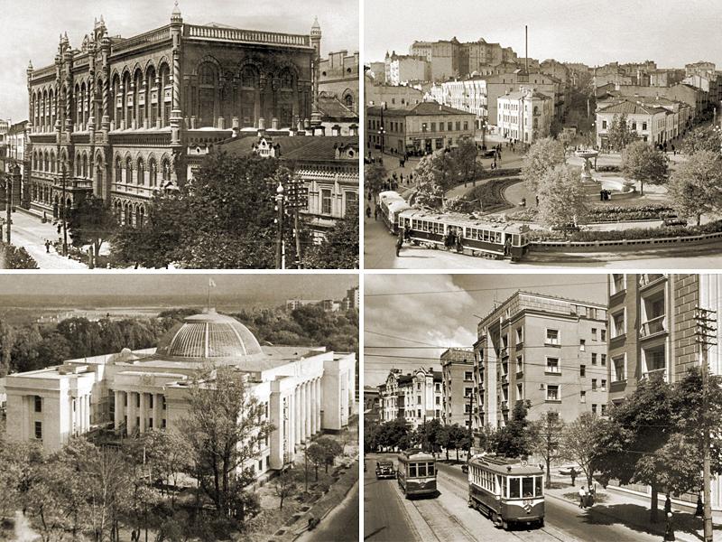 Киев 30-х годов