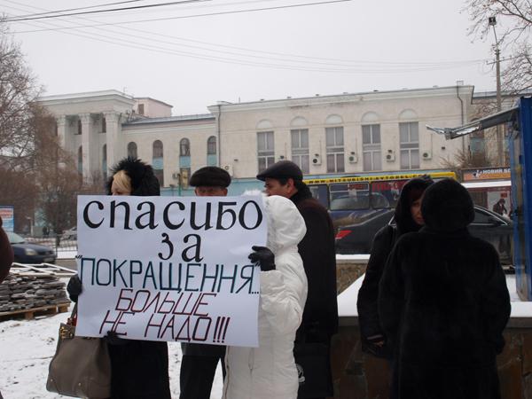 Ярема в январе написал Могерини секретное письмо об отсутствии доказательств, достаточных для обвинения Клюеву, - Лещенко - Цензор.НЕТ 5517